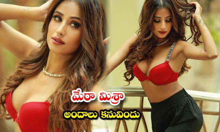 Bollywood Hot butey Maera Misshra latest Spicy Images-మేరా మిశ్రా అందాల కనువిందు