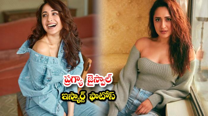Tollywood actress Pragya Jaiswal hot trendy clicks-ప్రగ్యా జైస్వాల్ ఇస్మార్ట్ ఫొటోస్