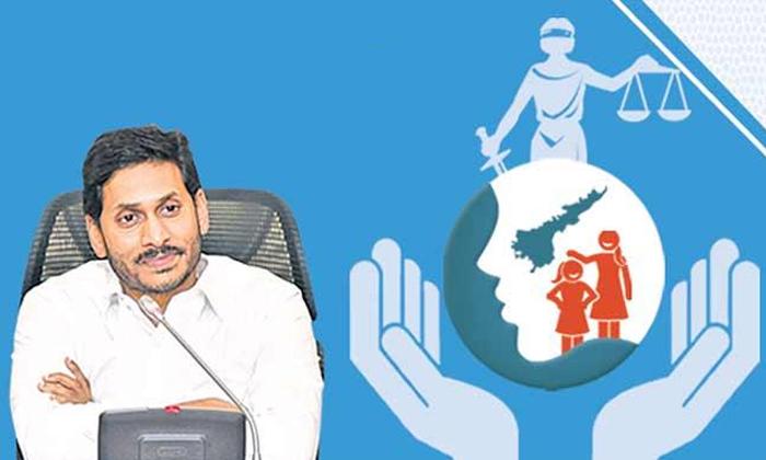 Ap Cm Jagan Responds To Prakasham Barrage Rape Incident-TeluguStop.com