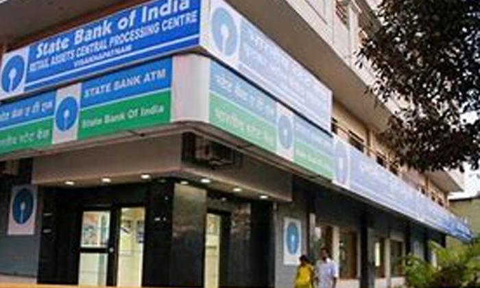 Telugu Ap Banking Timings, Corona Curfew-Latest News - Telugu