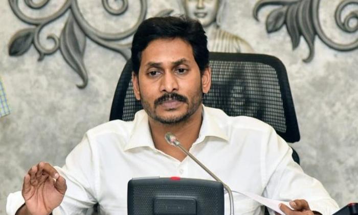 Cm Jagan Sensational Comments On Ap Special Status-TeluguStop.com