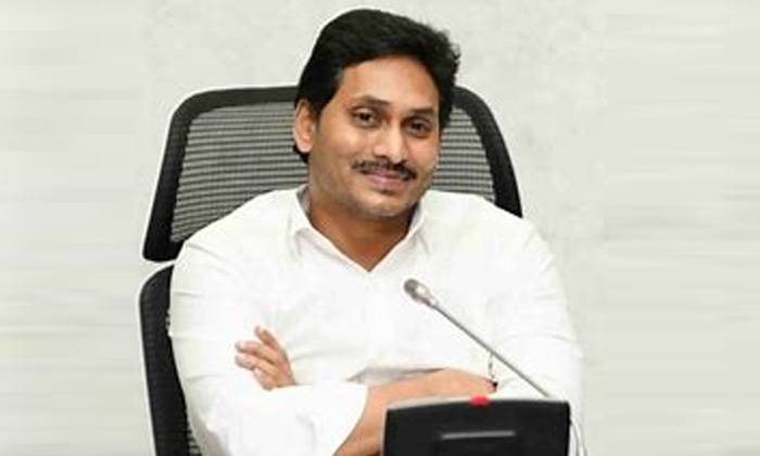 Ycp To Join Central Cabinet-TeluguStop.com