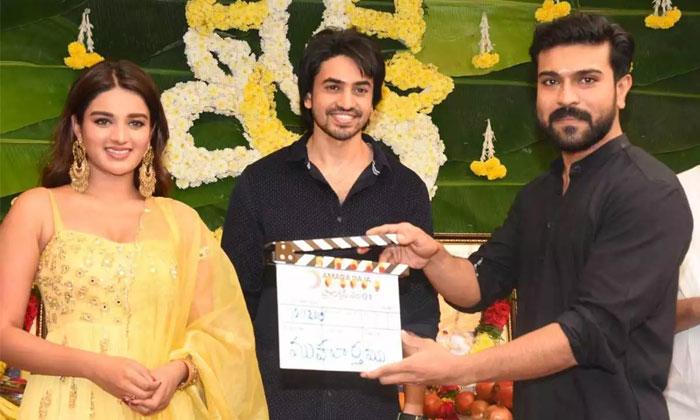Galla Ashok Use Chiranjeevi Old Movie Title-TeluguStop.com