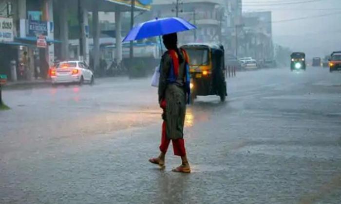Heavy Rain Forecast In Ap From June 23-TeluguStop.com