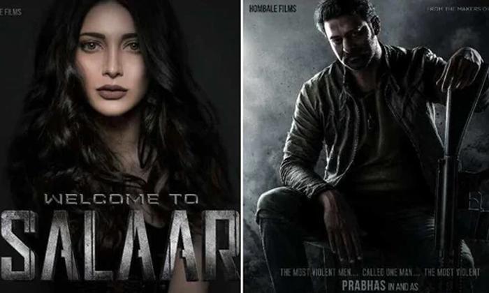 Prabhas Salaar Movie Latest Update-TeluguStop.com