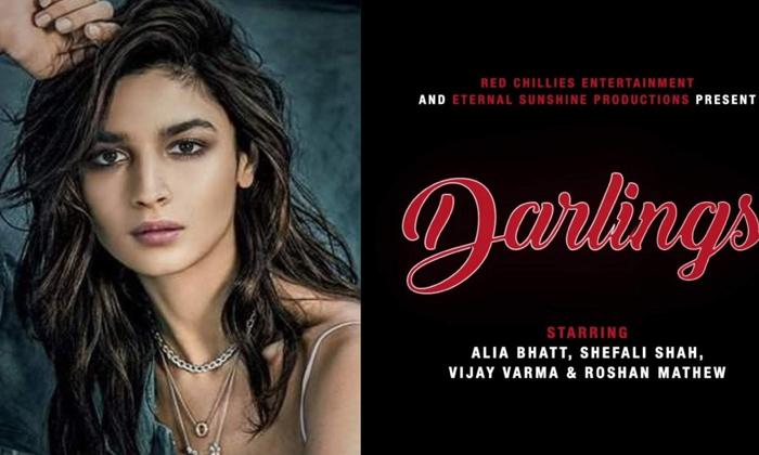 Telugu Alia Bhatt, Alia Bhatt Darlings Movie, Bollywood Actress Alia Bhatt Turns Producer, Darlings Movie, Rrr Beauty, Shah Rukh Khan, Shah Rukh Khan And Alia Bhatt, Star Hero, Turns Producer-Movie