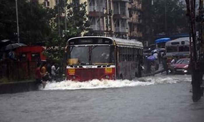 Telugu Imd, Mumbai-Latest News - Telugu