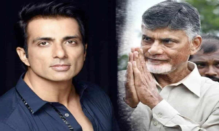 I'm Receiving Calls Even In The Middle Of The Nights For Help: Sonu Sood Said To Chandrababu-TeluguStop.com
