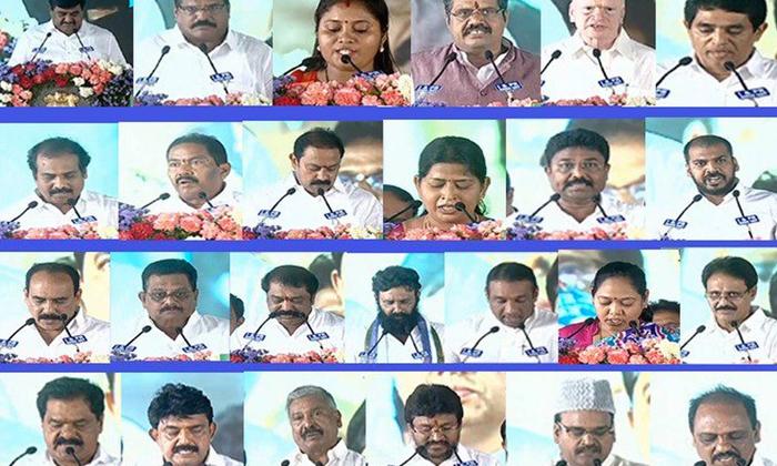 Ycp Mlas Hoping For Ministerial Posts-జగన్ దయ ఎవరిపైనో ఎమ్మెల్యే ల్లో టెన్షన్ -Political-Telugu Tollywood Photo Image-TeluguStop.com