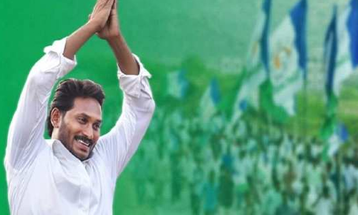 Jagan Who Gives High Priority To Young Leaders-TeluguStop.com