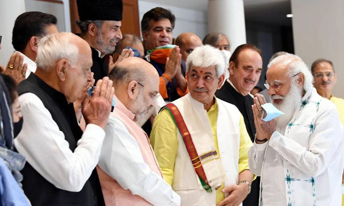 Prime Minister Modi Crucial Meeting With Jammu And Kashmir Leaders-TeluguStop.com