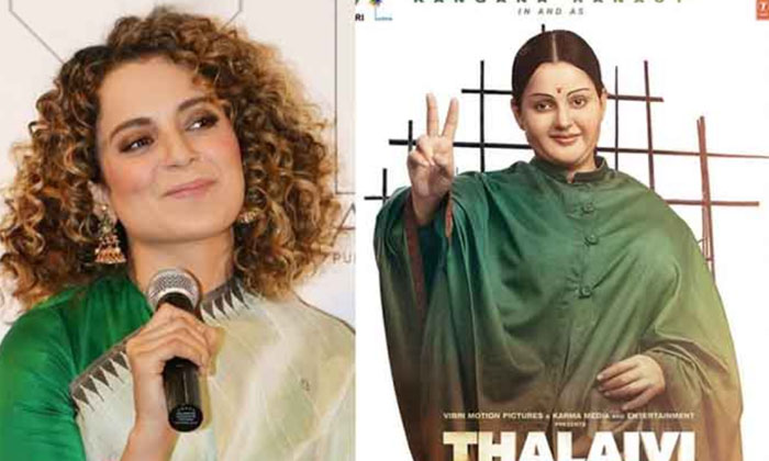 Kangana Ranouth Movie Talaivi Release Date-TeluguStop.com