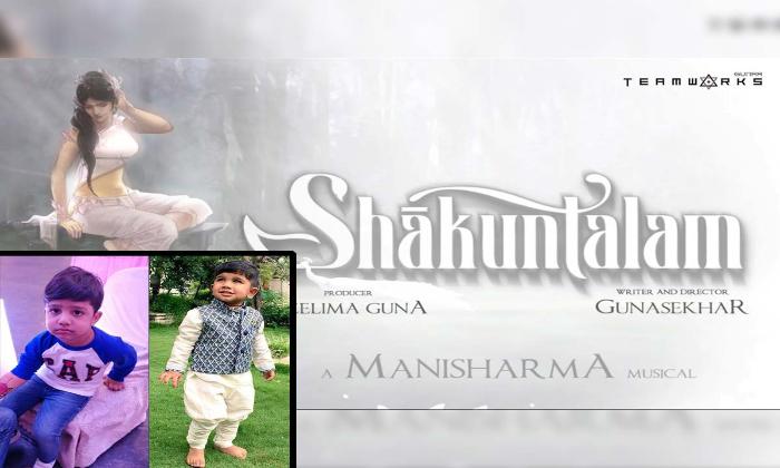 Jr Ntr Son In Shakuntalam Movie-శాకుంతలం కోసం ఎన్టీఆర్ కొడుకు లేదంటే అల్లు అర్జున్ తనయుడు-Latest News - Telugu-Telugu Tollywood Photo Image-TeluguStop.com