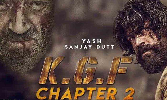Telugu Covid Effect, Fans Demand Prashanth Neel Announce Kgf 2 Release Date, Film News, Kannada Hero Yash, Kgf 2, Kgf 2 Release Date, Kgf2 Movie, Kgf2 Movie Promotions, News In Telugu, Prashanth Neel-Movie