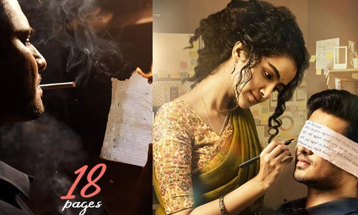 Nikhil Siddharth Signed 3 More Movies-TeluguStop.com