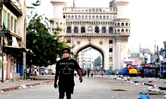 Telangana Lock Down Latest News-TeluguStop.com