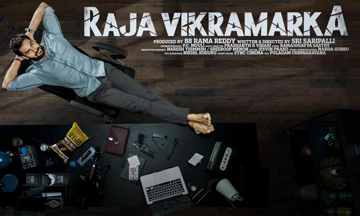 Mega Title Raja Vikramarka Makes Luck For Karthikeya-TeluguStop.com