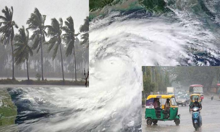 Meteorological Dept Forecast Extremely Heavy Rains In Ap Till June 15-TeluguStop.com