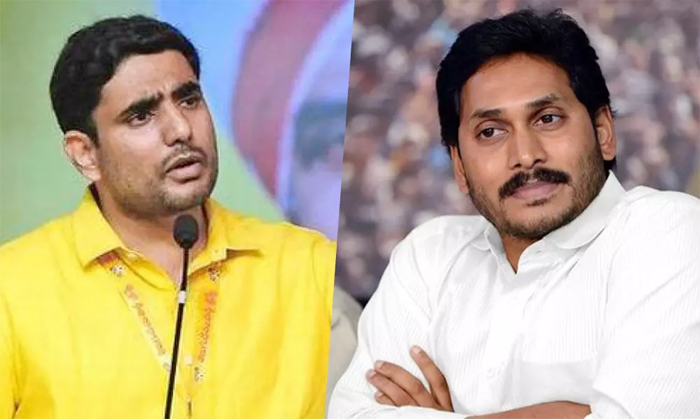 Nara Lokesh Made Serious Comments On Cm Jagan-TeluguStop.com
