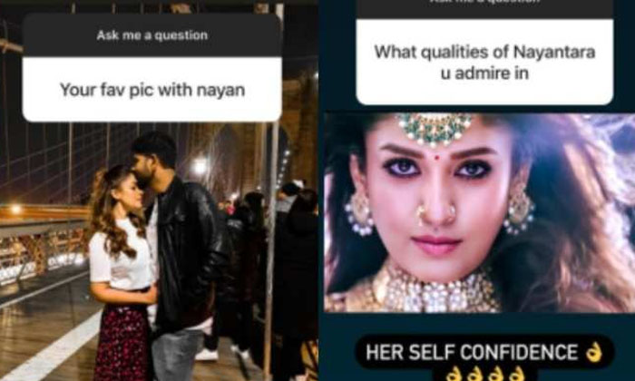 Vignesh Shivan Reveals Quality Nayanatara Which Admires Him Most-TeluguStop.com