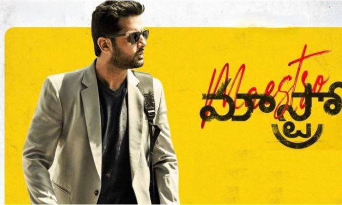 Nithiins Maestro Movie Ott Release Hotstar-TeluguStop.com