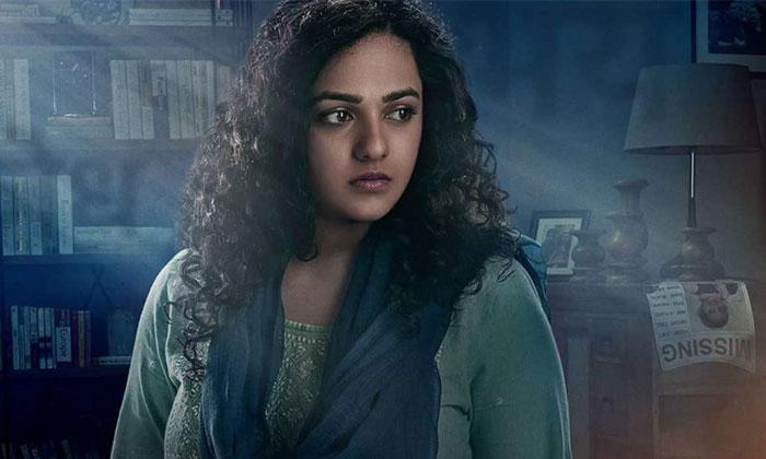 Nithya Menon First Movie Details-TeluguStop.com