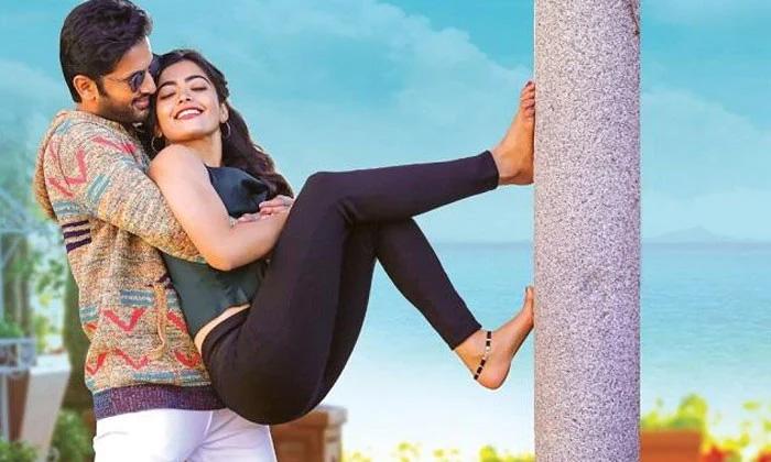 Once Again Nithin And Rashmika Combination-TeluguStop.com