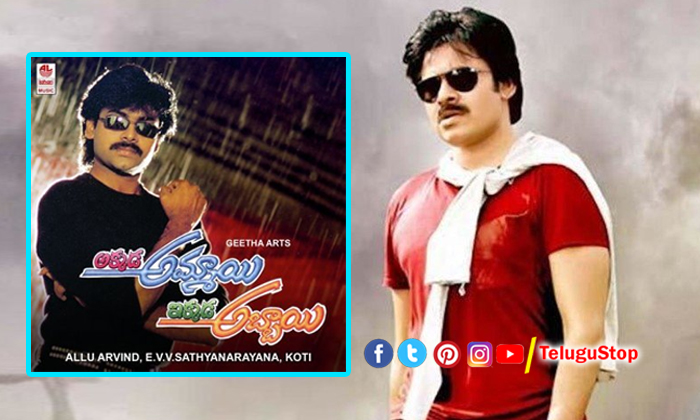Tollywood Heros Introduced By These Producers-TeluguStop.com