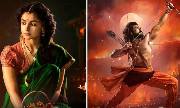 Alia Bhatt Remuneration For Rrr-TeluguStop.com