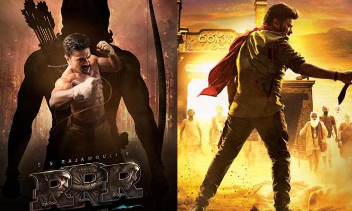 Rrr Movie And Acharya Movie Latest Update-TeluguStop.com