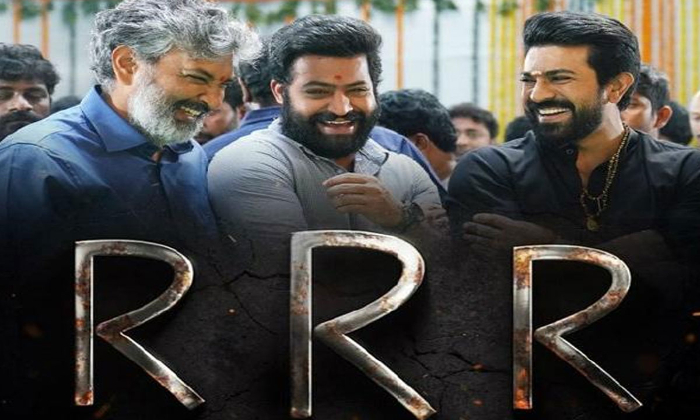 Rrr To Resume Shoot From July 1st-TeluguStop.com