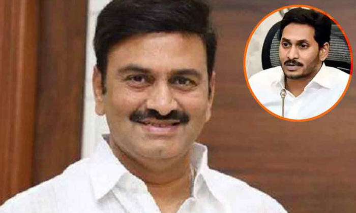 Telugu Ap And Telangana News Headlines, Breaking News, Cm Pics Anger Stamping Photo Letter, Gold Prices Today, Jagan, Mudragada, Raghurama, Roundup, Today Gold Rate, Top20 News, Tswrjc Cet 2021 Results Released, Wandering Big Tiger-Telugu Political News