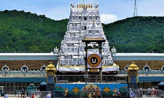 What Is Reason Of Govinda Namasmaranam In Thirumala-TeluguStop.com