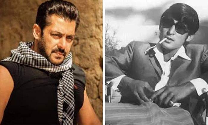 Salman Khan To Play Indian Spy Ravindra Kaushik-TeluguStop.com