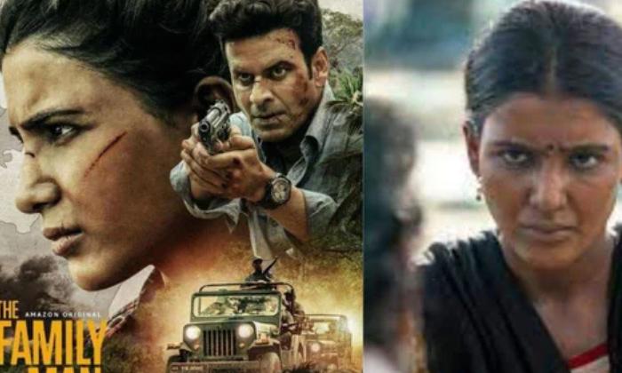 Star Heroine Samantha Remuneratin For Netflix Webseries-TeluguStop.com