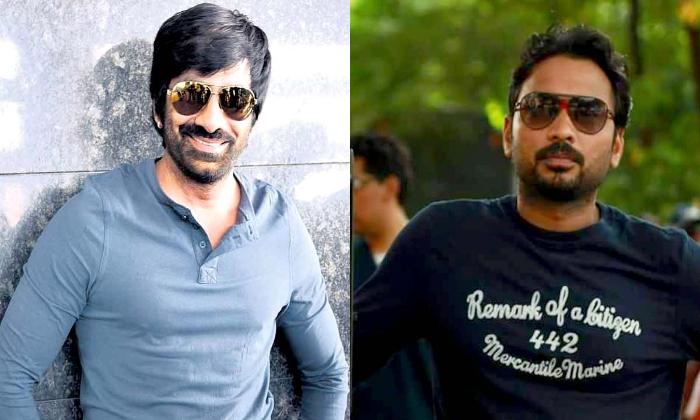 Sarath Mandava Open Up On Ravi Teja Movie-TeluguStop.com