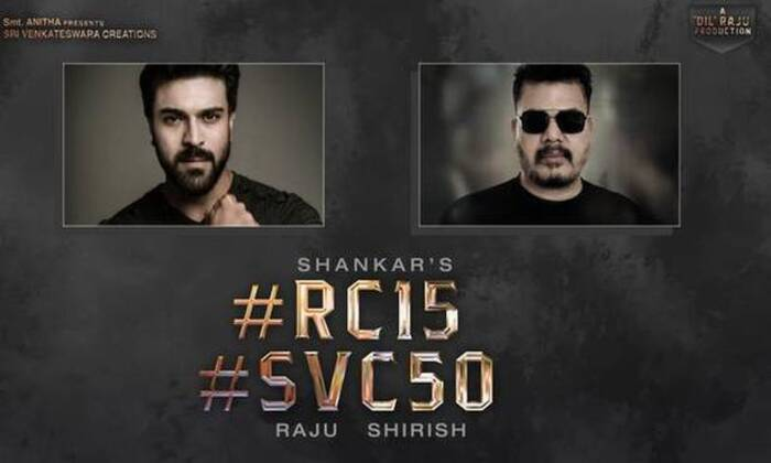 Shankar And Ram Charan Movie Going On Set In August-TeluguStop.com