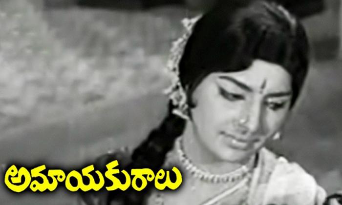 Untold Accident In Akkineni And Sarada Movie Shooting-TeluguStop.com
