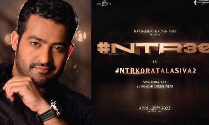 Ntr Koratala Siva Movie Latest Update-TeluguStop.com