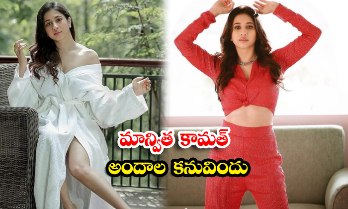 Stunning pictures of Actress Manvita Kamath are sweeping the internet-మాన్విత కామత్ అందాల కనువిందు
