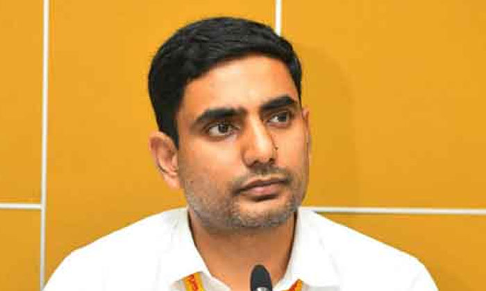 The Police Who Issued Notices To Nara Lokesh Contrary To Covid Regulations-TeluguStop.com