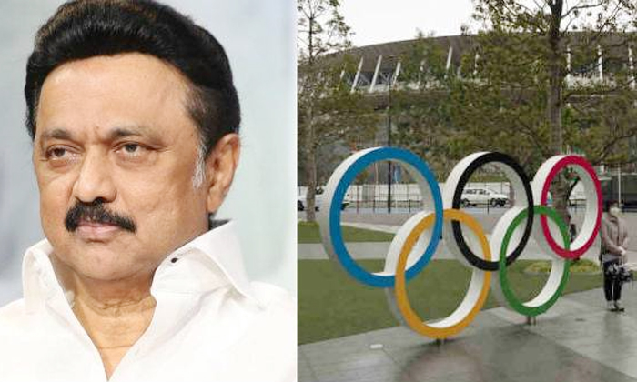 The Tamilnadu Cm Mk Stalin Announces Prize Money To Olympic Medalists-TeluguStop.com