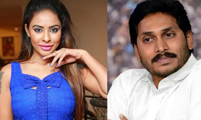 Telugu Actress Sri Reddy Requesting To The Jagan Mohan Reddy-TeluguStop.com