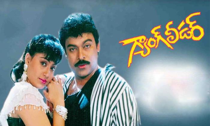 Telugu Senior Actor Vallabhaneni Janardhan Sensational Comments On Chiranjeevi Fans-మెగాస్టార్ చిరంజీవి ఫ్యాన్స్ నన్ను రాళ్లతో కొట్టడానికి ప్రయత్నించారు…-Latest News - Telugu-Telugu Tollywood Photo Image-TeluguStop.com
