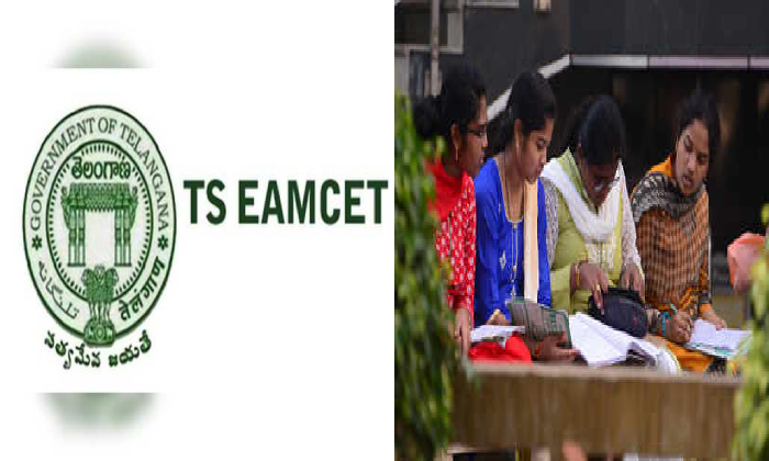 T'gana Govt Postponed EAMCET And Other Entrance Exams In The State-Latest News English-Telugu Tollywood Photo Image-TeluguStop.com