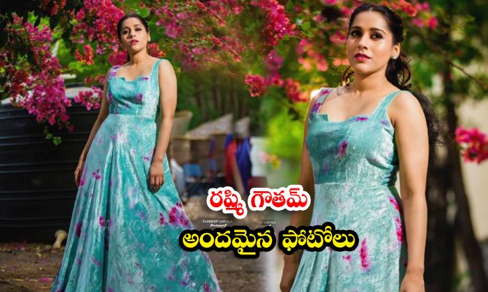Tollywood actress and anchor rashmi gautam latest Images-రష్మి గౌతమ్ అందమైన ఫోటోలు
