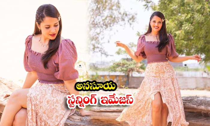 Tollywood hot beauty Actress Anasuya Bharadwaj beautiful viral clicks-అనసూయ స్టన్నింగ్ ఇమేజస్