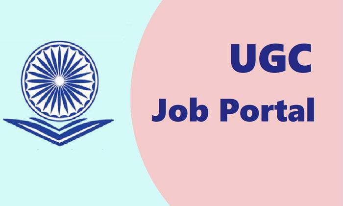 Telugu Net Qualified Candidates, Set And Phd Candidates, Teaching And Non-teaching Jobs, Ugc, Ugc Job Portal, Ugc Launched Job Portal For Net, University Grants Commission-Latest News - Telugu