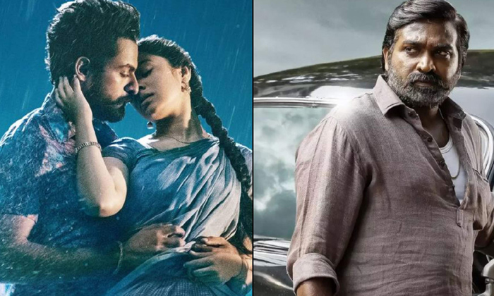 Mega Uppena Movie Second Time Tv Telecast Rating-TeluguStop.com