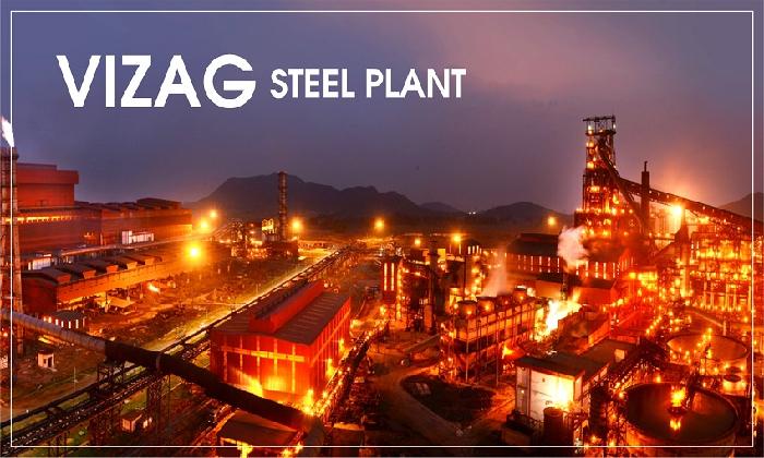 Vizag Steel Plant Employee Unions To Issue Strike Notice To The Management On June 14-Latest News - Telugu-Telugu Tollywood Photo Image-TeluguStop.com